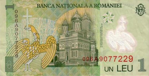 Prea multe simboluri religioase pe bancnota de 1 leu