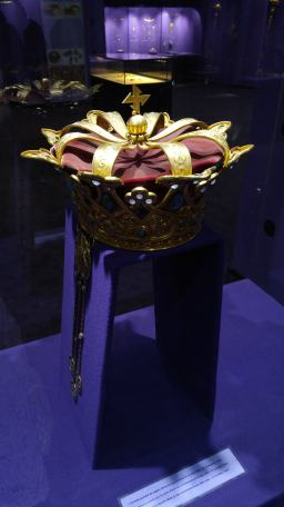 Coroana reginei Maria